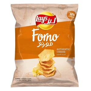 Lays® Forno Authentic Cheese Potato Chips 43g