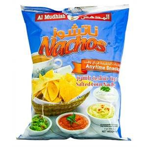 Al Mudhish Salted Corn Nachos 200g